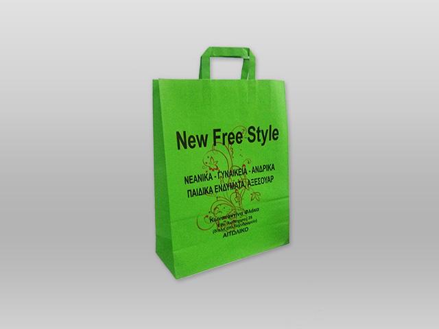 Τσάντα New Free Style Image