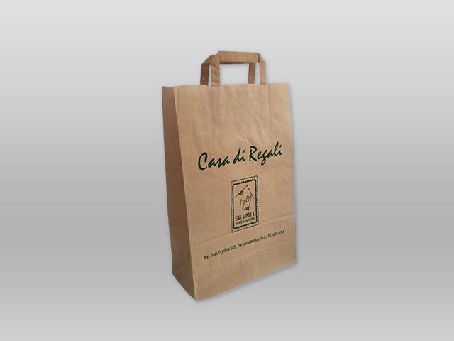 Τσάντα Casa di Regali Image
